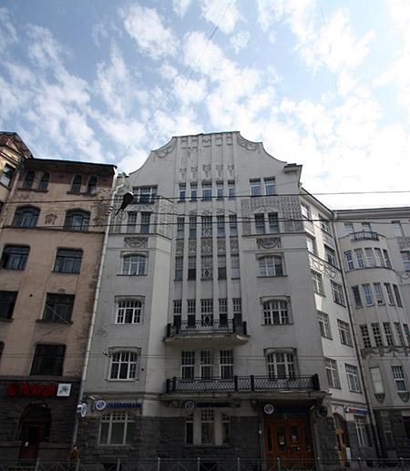 San Pietroburgo,edifico  Art Decò