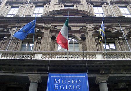 TO MUSEO EGIZIO 4