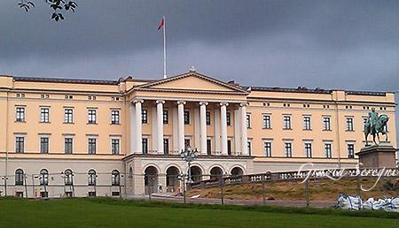 Norvegia Oslo palazzo reale grande