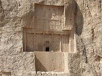 archeologia 200px-tomb_of_Darius_I