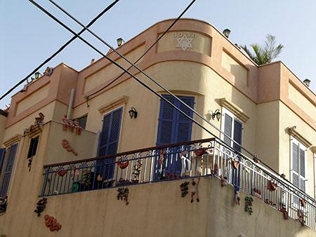 israel tel aviv 450 casa anni 40