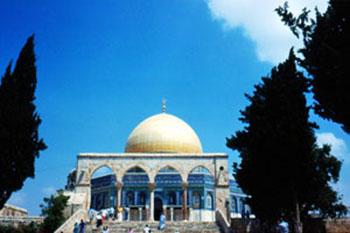 israele 350 ji gerusalemme moschea. 2