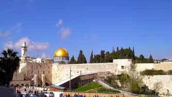 israele-354cupola-spianata