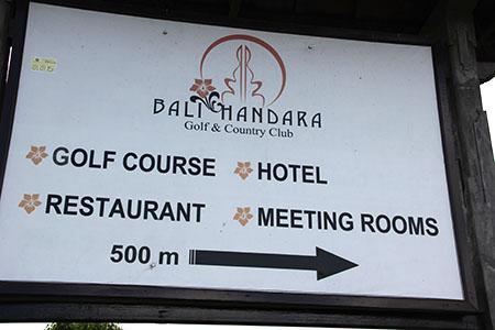 Bali, Golf