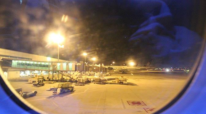 Qatar aeroporto varie b