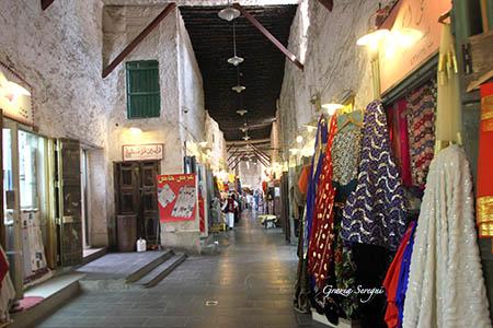 Qatar antico souk b
