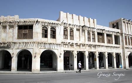 Qatar antico souk ristrutt