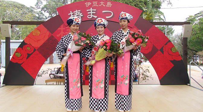 Giappone sempre più di moda – Calendario ricco di eventi a Tokyo