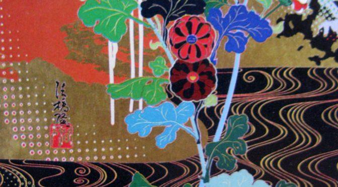 ARTE A CHICAGO – Takashi Murakami -The octopus eats its own leg