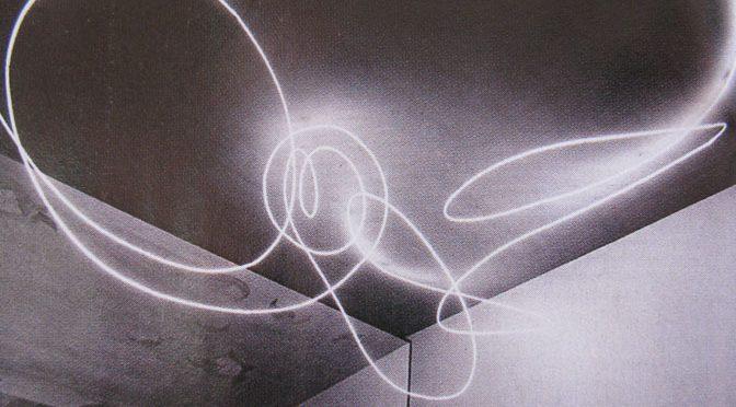 Arte a Milano – Fontana all'Hangar Bicocca – Entrata gratuita dal 21 settembre