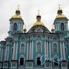 San Pietroburgo fantastica !