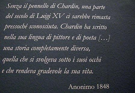 CHARDIN 13DIMG_1704