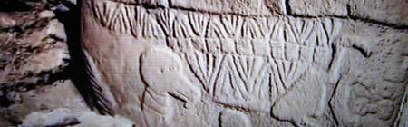 Göbekli Tepe o  Göbeklitepe : uno dei siti archeologici  più sconosciuti e importanti.