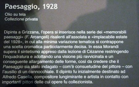 MORANDI PAESAGGIO IMG_1540