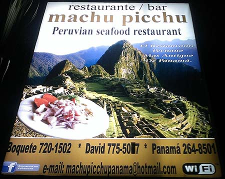 Panama Boquete ristorante Machu Pichu IMAG4625