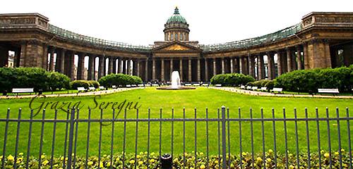S Pietroburgo 500 firmata cattedrale della Madonna di Kazan' copia