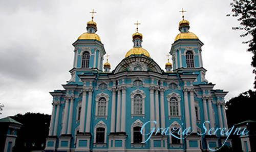 San  Pietroburgo 500 cattedrale di san nicola parte posteriore