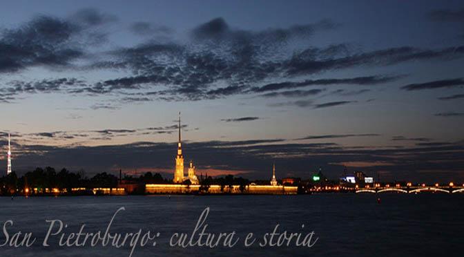 San Pietroburgo 672 scritta veduta notturna dell'isola SS pietro e paolo